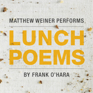 Lunch_Poems_FINAL