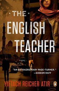the-english-teacher-by-yiftach-reicher-atir