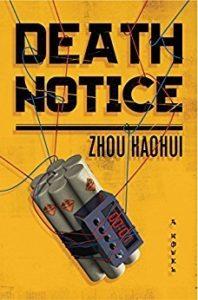 Death Notice cover image
