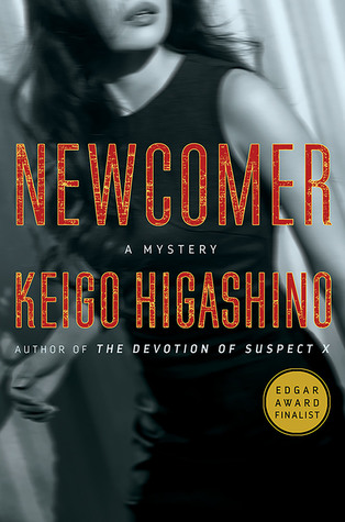 Newcomer cover image