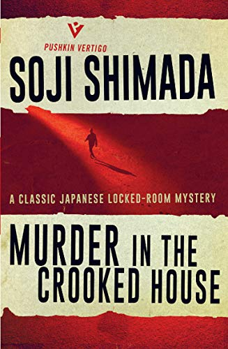 Murder in the Crooked House cover image