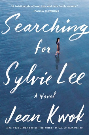Searching for Sylvie Lee cover image