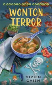 Wonton Terror cover image