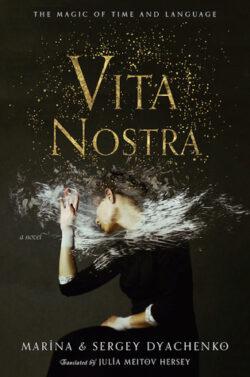 cover image of Vita Nostra by Marina Dyachenko and Sergey Dyachenko