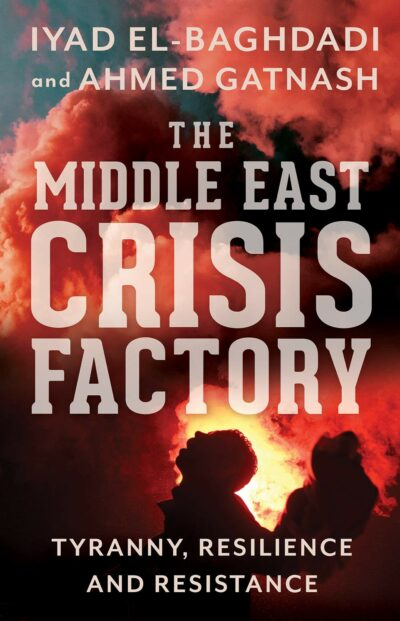 The Middle East Crisis Factory cover